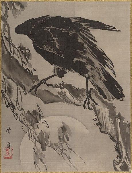 kawanabe kyosai - image 7