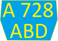 Kazakhstan tractor license plate .png