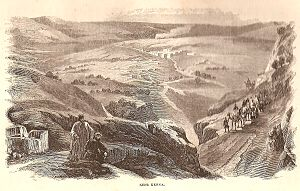 Kafr Kanna - Image: Kefr Kenna, 1859