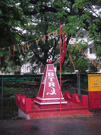 Politics of Kerala - Ranadive Memorial, Alappuzha