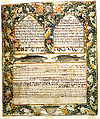 Ketubah from Singapore 1880.jpg