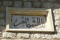 Kfar-Yehoshua-old-RW-station-860.jpg
