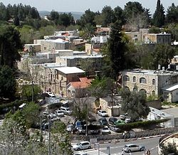 Deir Yassin today, part of the Kfar Shaul Mental Health Center