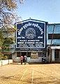 Khariar Autonomous College.jpg