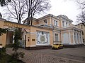 Kharkiv - Zhon Myronosyts 13.jpg