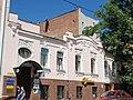 Kharkiv Gogolya 9 D.jpg