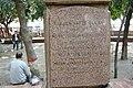 Khawja Hafijullah Obelisk at Bahadur Shah Park 003.jpg