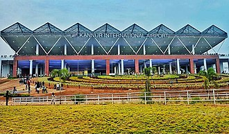 Kannur International Airport - Landscaping at the Airport