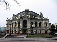 基輔-文化-KievOpera