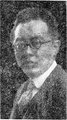 Kim Kyu-sik in 1925.png