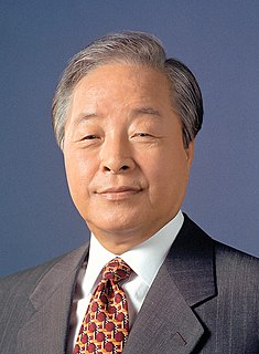 Kim Young-sam President of South Korea (1993-1998)