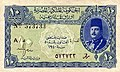 Kingdom of Egypt 10 piasters.jpg