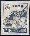 Kintaikyo 1.50Yen stamp in 1946.JPG