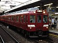 "Kintetsu 2680 series ""Fresh Fish Train"".jpg"