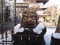 Kioijishi, Gondo, Nagano.JPG