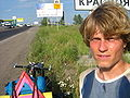 Kirill.aristov.jpg