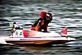 Kiryū Boat Race Course 004.jpg