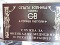 Kiseljak, Smederevska Palanka 57.jpg