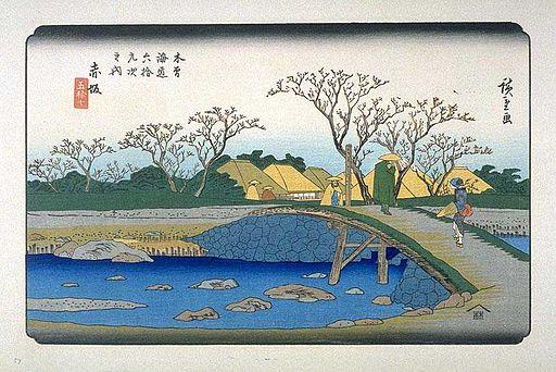 Kisokaido56 Akasaka