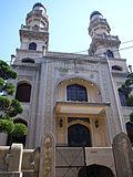 Kobe mosque01 2816
