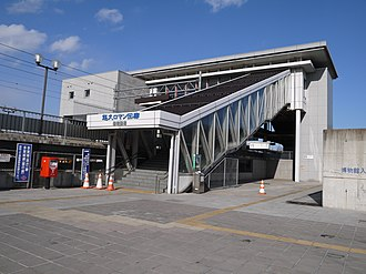 Kokufu-Tagajō Station - Kokufu-Tagajō Station, north exit, August 2006