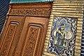 Koocheh Haft Tan Mansion 05.jpg