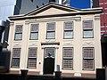 Koopmans de Wet House (16521911398).jpg