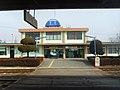 Korail Janghang Line Gwangcheon Station.jpg