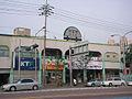 Korail gajwa station 20060708.jpg