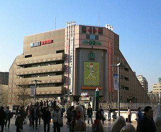 Kōrakuen Station metro station in Bunkyo, Tokyo, Japan