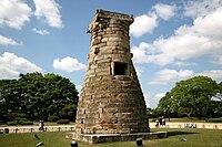 Historic sites of Gyeongju
