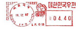 Korea stamp type C4.jpg