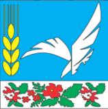 Кошляки тернопольская область