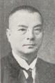 Kotaro Tsurumi.png