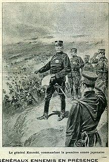 Battle of Motien Pass