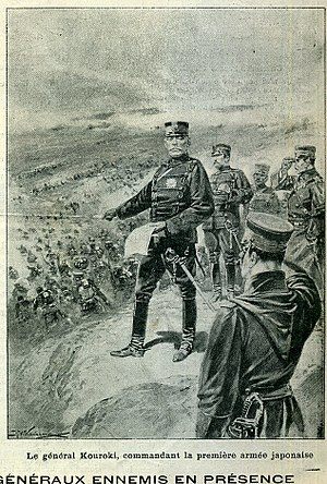 Battle of Motien Pass - General Kuroki, Japanese commander at Battle of Motien Pass