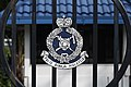 Kuala Lumpur Malaysia PULAPOL-Police-Academy-02.jpg