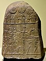 Kudurru, boundary stone. Kassite period, 15th-11th century BCE. Iraq Museum, Iraq.jpg