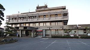 Kujūkuri - Kujūkuri Town hall