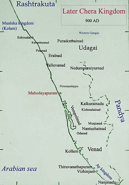 File:Kulasekhara kingdom.jpg