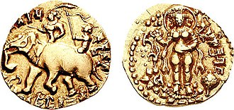 "Kumaragupta I - Kumaragupta I circa 414-455 CE. Obverse legend: ""Kumaragupta, who has destroyed his enemies and protected his client kings, is victorious over his foes""."