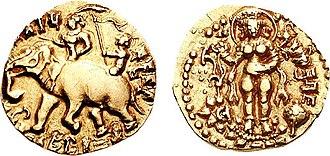 Kumaragupta I - Image: Kumaragupta I circa 414 455 CE