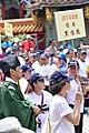 Kurozumikyo at Taipei Bao-an Temple Parade 2018.jpg