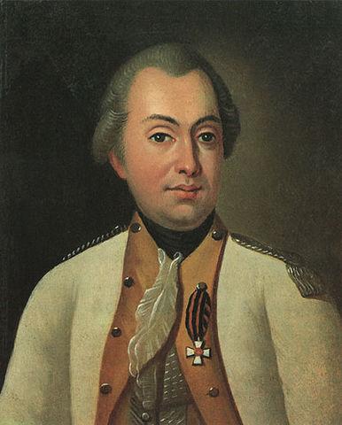 Портрет М.И.Кутузова в мундире полковника Луганского пикинерного полка. Около 1777г.