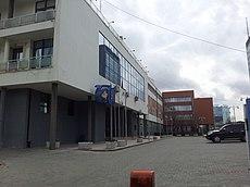 Kuvendi i Kosoves.jpg