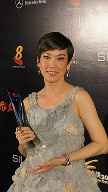 Kym-Ng-Star-Awards-2011-1.jpg