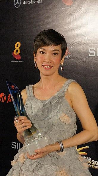 Star Awards - Image: Kym Ng Star Awards 2011 1