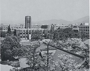 Imperial Universities - Image: Kyoto Imperial University old 1