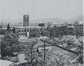 Old photo of Kyoto Imperial University Kyoto Imperial University-old1.jpg