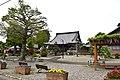Kyushoji1.jpg